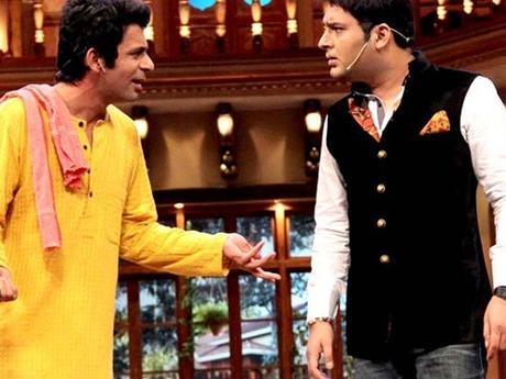 Kapil Sharma & guthi fight