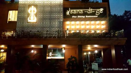 Sanadige, Chanakyapuri, Delhi: The Freshest Seafood in Delhi