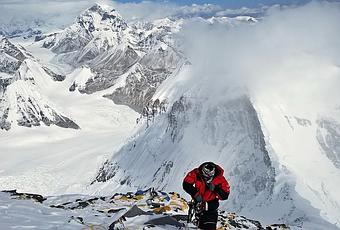 everest stimulation reflection essay Drop here to upload reach more than 70 million people when you upload and share upload a file drop here select files to upload or drag and drop.