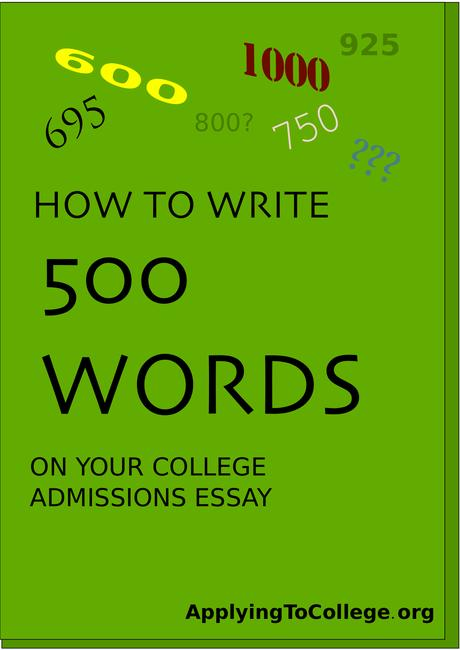 writing effective college application essay