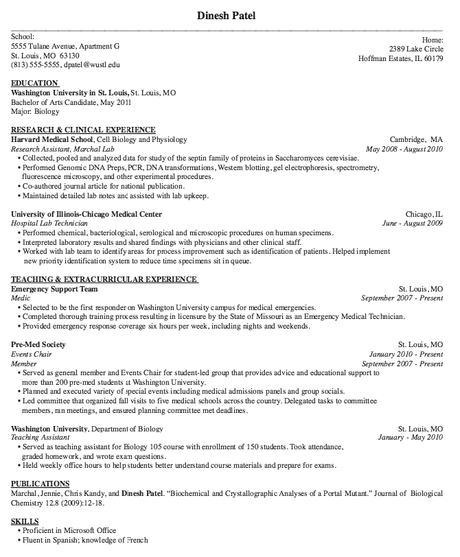 This is the resume that Aleksey Vayner submitted with his application to UBS Pinterest