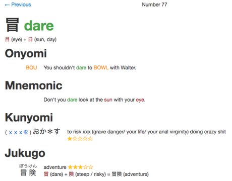 Learning Japanese (or any other language) – 3 tricks I learned during my year abroad