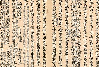 chinese dissertation reviews Unresolved, this dissertation investigates new empirical evidence to test whether chinese nominal phrases have dp based on various pieces of evidence, i conclude that the structure of.