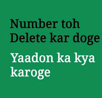 Latest WhatsApp DP Collection - Missing Tricks