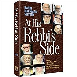 Book Review: At His Rebbi's Side