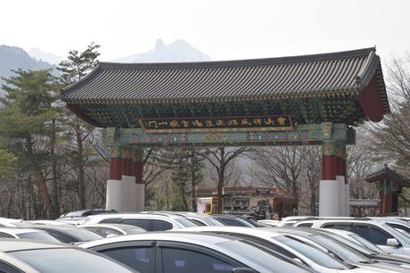 Quick Guide on How to Get to Seoraksan National Park
