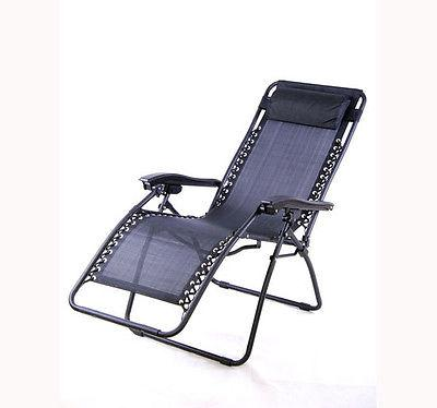 Outdoor Folding Lounge Chair