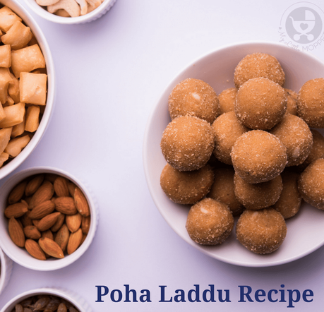 Try this Poha Laddu recipe for a great after school snack for kids. It'll provide them with the just the right amount of energy to run around and play!