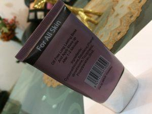 MEILIN GEL BASE PRIMER WITH SPF 15 REVIEW