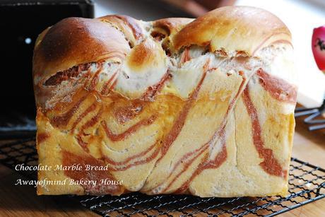 Chocolate Marble Bread 大理石面包