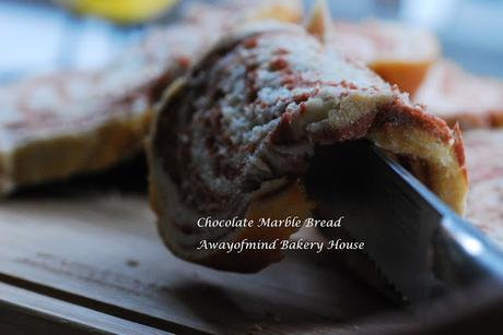 Chocolate Marble Bread 大理石面包