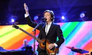paul mccartney roger waters chicago
