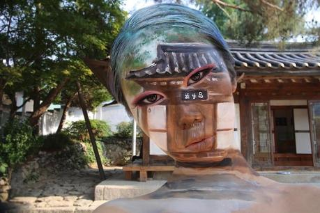 dain-yoon-body-painting-1.jpg