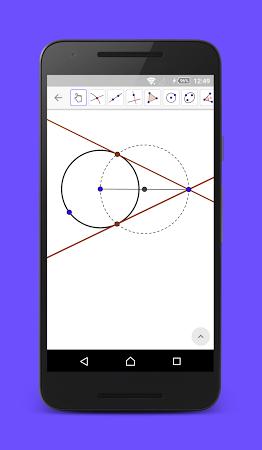 GeoGebra Graphing Calculator