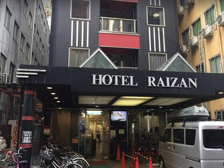 Osaka Accommodations: Osaka Airbnb, Hotel Raizan, Hotel Mikado