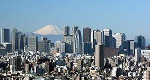 View of Shinjuku skyscrapers and Mount Fuji as...