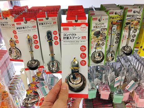 daiso measuring spoons