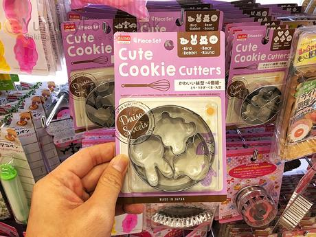 daiso stainless steel cookie cutter