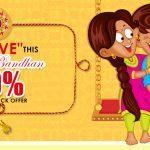 Gift your sister a lovely gift this Rakshabandhan :)
