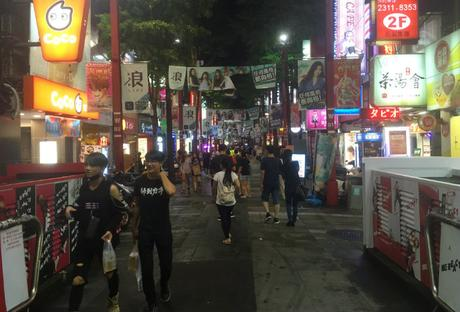 10 Things to do in Taipei (which will fill up your days in the city)
