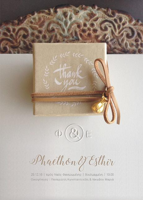 fall-wedding-invitates