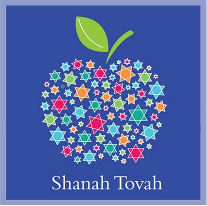 Shana Tova on Rosh Hashanah the Jewish New Year in 2017