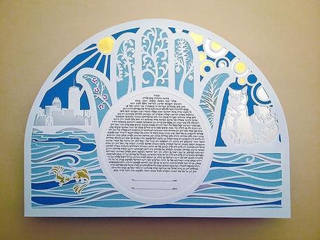 Custom Hamsa Ketubah by Papercuts By Oren