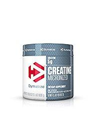 10 Best Creatine Monohydrate Supplements of 2017