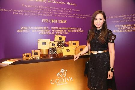 Godiva 2017 Gold Discovery Collection