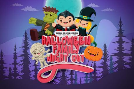 Halloween Family Night Out at Kidzania Singapore