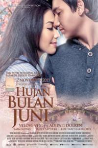 Hujan Bulan Juni (2017) – Review: A less-narrative visual poetry