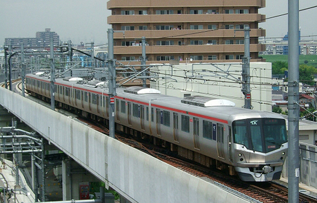 Japanese Railways apologises for not keeping time !!!