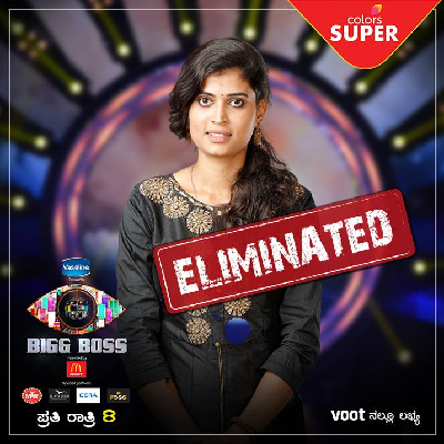 Bigg Boss Kannada Season 5 Eliminations – Updated Weekly
