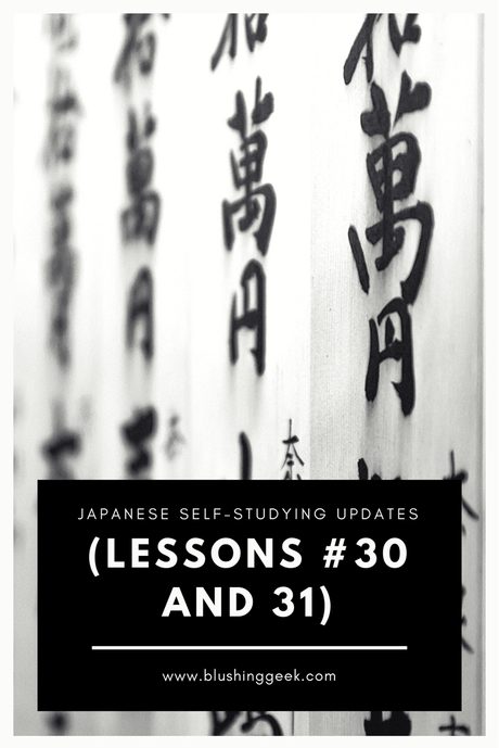 Japanese Self-Studying Updates (Lessons #30 and 31)