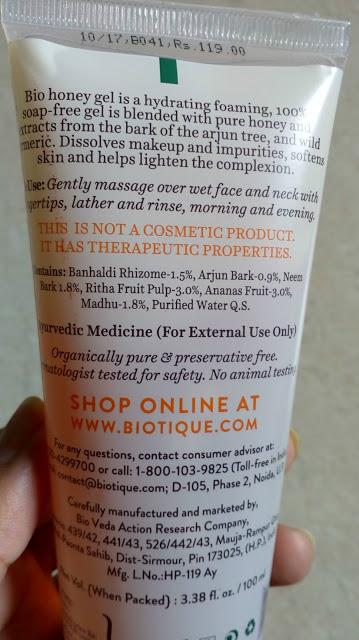 My Winter Skin Care Routine with BIOTIQUE