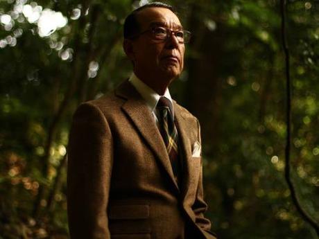 Living Style Legend, Yukio Akamine