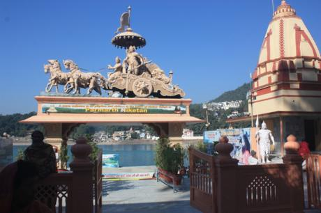 DAILY PHOTO: Parmarth Niketan, Rishikesh