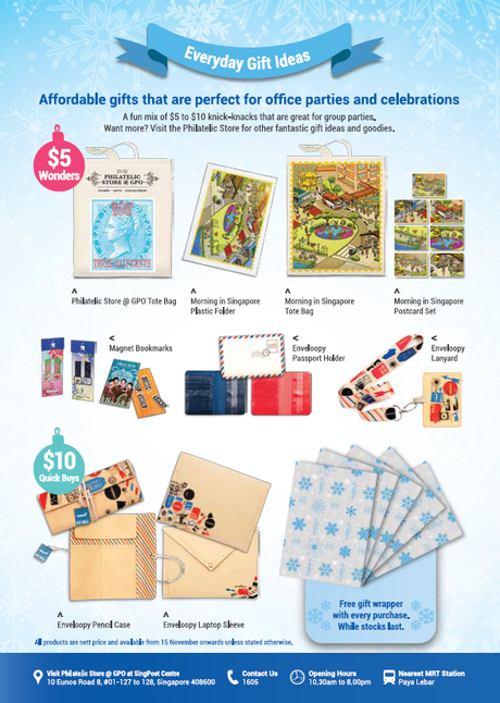 Philatelic Store @ GPO Festive Collection Launch | Media Invite
