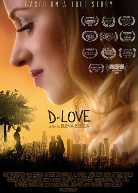 D-Love (2017)