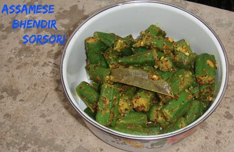 Assamese Bhendir Sorsori - Ladies Finger in Mustard Sauce