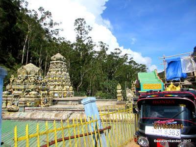 Lanka Veera Hanuman