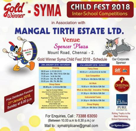 Gold Winner – SYMA Child Fest 2018 ( in association with Mangal Tirth Estate Ltd)