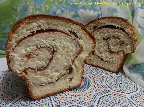 PAIN AUX RAISINS SECS ET À LA CANNELLE / CINNAMON RAISIN BREAD / PAN CON PASAS Y CANELA / خبز الزبيب و القرفة