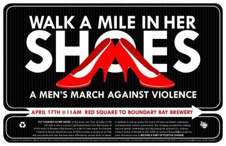 You Don't Have To Walk In High Heels To Protect Me From Sexual Violence