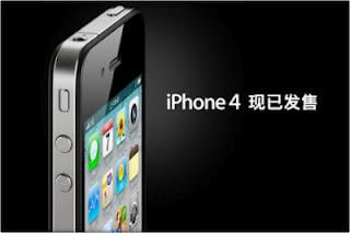 Master the Android China, New iPhone Less glance