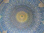 The mosaics of the mosques dome