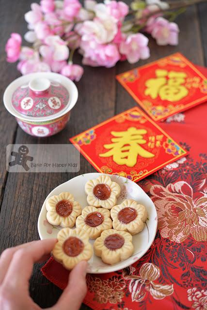 strawberry jam eggless butter cookies