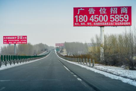 Detour to China
