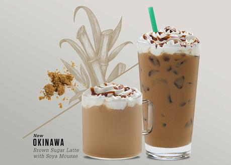 A Fresh New Beginning With Starbucks
