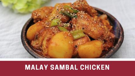 Malay Sambal Chicken – 5 Ingredient Paleo Recipe